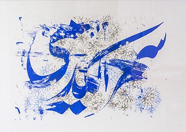 Print edition: Imran Qureshi