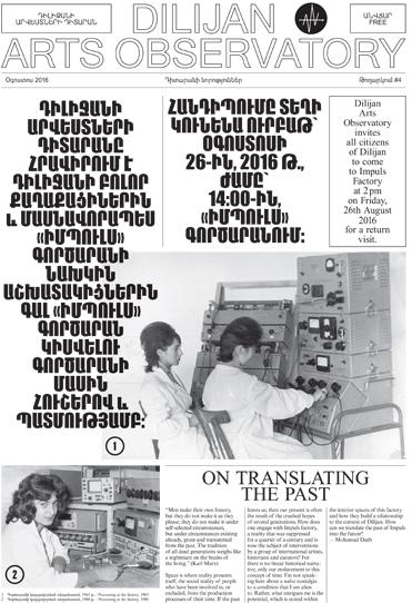 Magazine view, Newspaper Issue 4