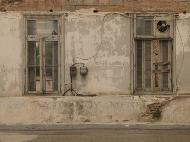 Eine marode Hauswand